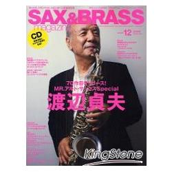 SAX&BRASS magazine Vol.12