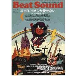 Best Sound Vol.14