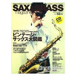 SAX&BRASS magazine Vol.14