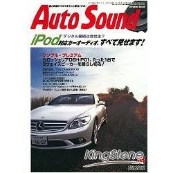 Auto Sound  Vol.73