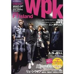WPK韓國藝人音樂誌 2010年春季號
