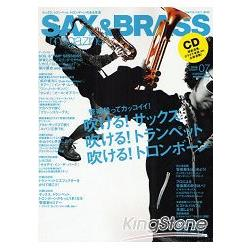 SAX&BRASS magazine Vol.7