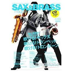 SAX&BRASS magazine Vol.3