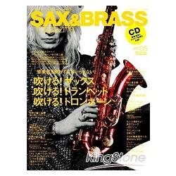 SAX&BRASS magazine Vol.5