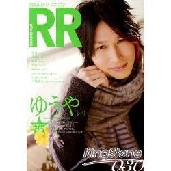 ROCK AND READ Vol.30