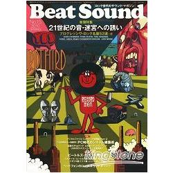 Beat Sound Vol.15