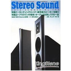 Stereo Sound Vol.175