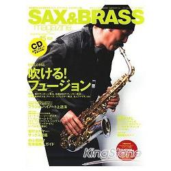 SAX&BRASS magazine Vol.15