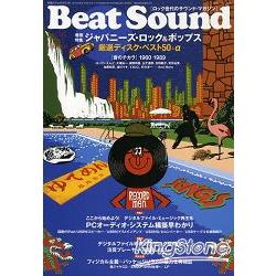 Beat Sound Vol.16
