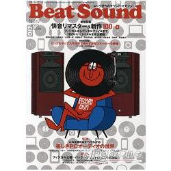 Beat Sound Vol.17
