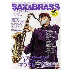 SAX&BRASS magazine Vol.17