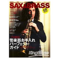 SAX&BRASS magazine Vol.16