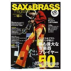 SAX&BRASS magazine Vol.18