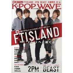 K-POP WAVE 最夯韓國流行音樂潮流誌