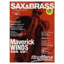 SAX&BRASS magazine Vol.19