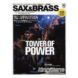 SAX&BRASS magazine Vol.20