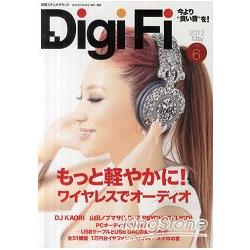 Digi Fi Vol.6 2012年5月號