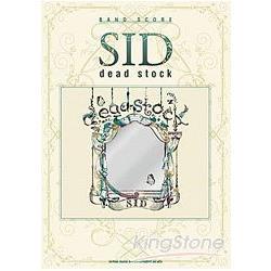 SID-dead stock 樂譜集