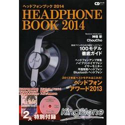HEADPHONE BOOK  2014年版附DVD