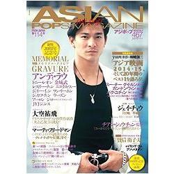 ASIAN POPS MAGAZINE亞洲流行音樂盛會 Vol.114