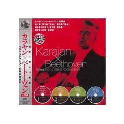 卡拉揚×貝多芬交響曲精選CD BOOK附CD組