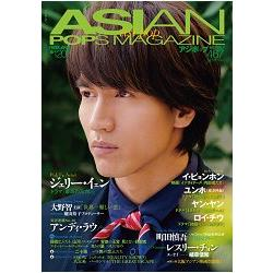 ASIAN POPS MAGAZINE亞洲流行音樂盛會 Vol.120