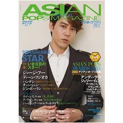 ASIAN POPS MAGAZINE亞洲流行音樂盛會 Vol.121
