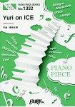 勇利!!! on ICE 鋼琴樂譜