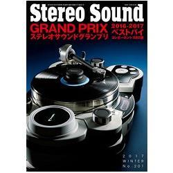 季刊 Stereo Sound  Vol.201(2017年冬季號)