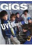 GiGS 9月號2017附UVERworld海報