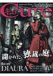 Cure 10月號2017