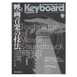 Keyboard 10月號2017附CD
