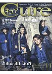 Cure 11月號2017