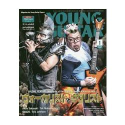 YOUNG GUITAR 1月號2018附M-CARD