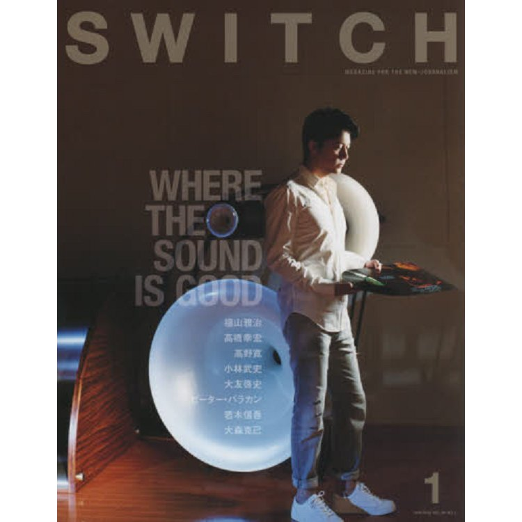 SWITCH Vol.36 No.1(2018年1月)