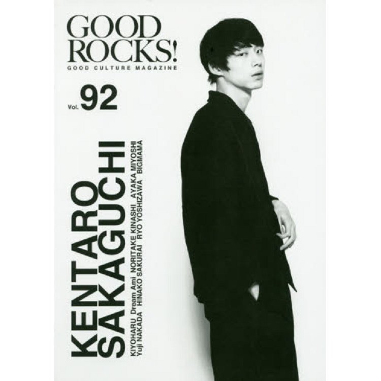 GOOD ROCKS! Vol.92