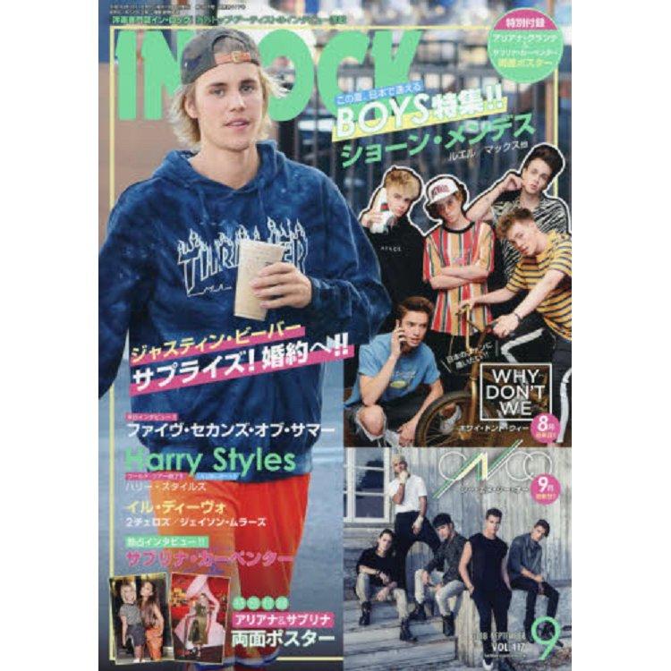 INROCK 搖滾誌 9月號2018附海報
