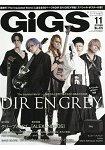 GiGS 11月號2018附Dir en grey 海報