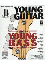 YOUNG GUITAR 12月號2018附M-CARD