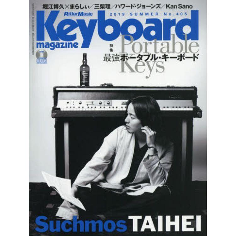 Keyboard 7月號2019附CD