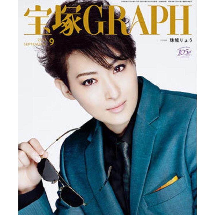 寶塚GRAPH 9月號2019