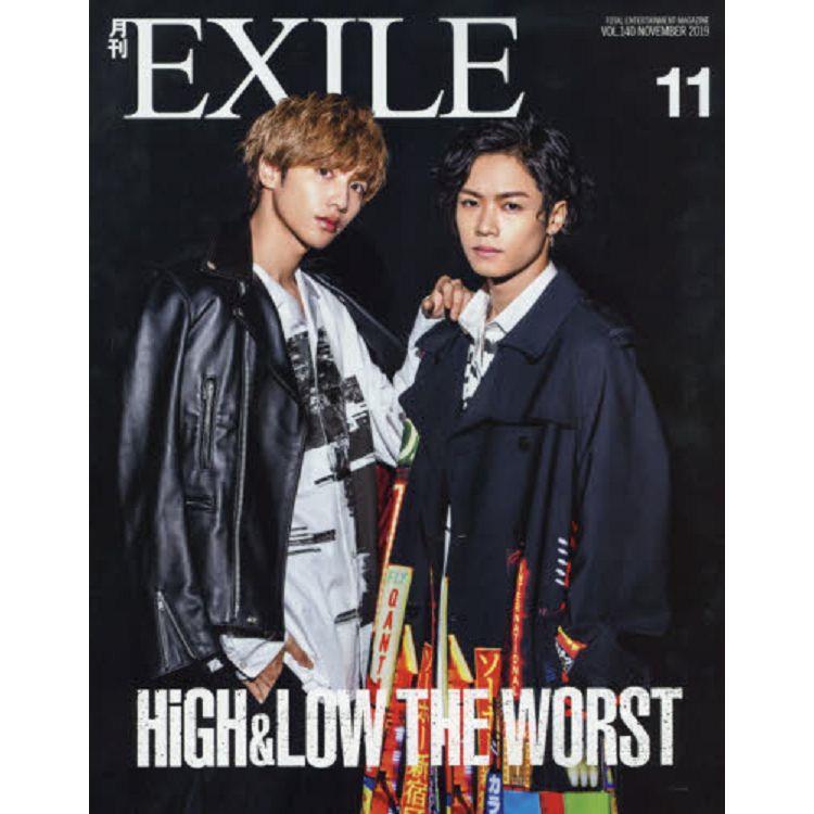 EXILE 11月號2019