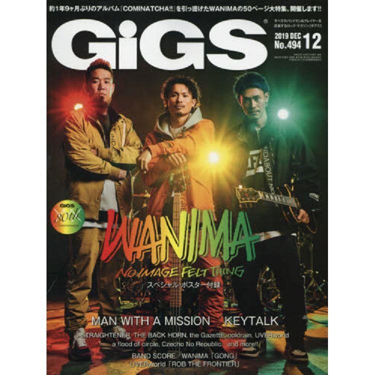 GiGS 12月號2019附WANIMA海報