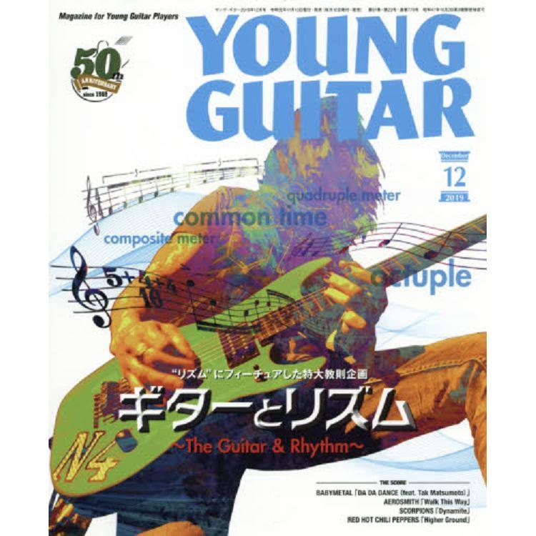 YOUNG GUITAR 12月號2019