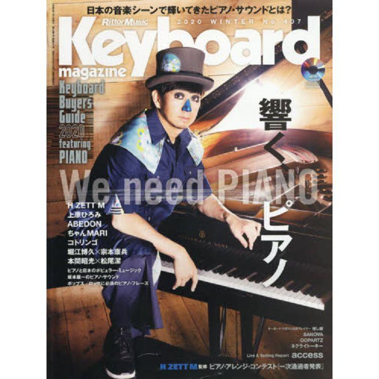 Keyboard 1月號2020附CD