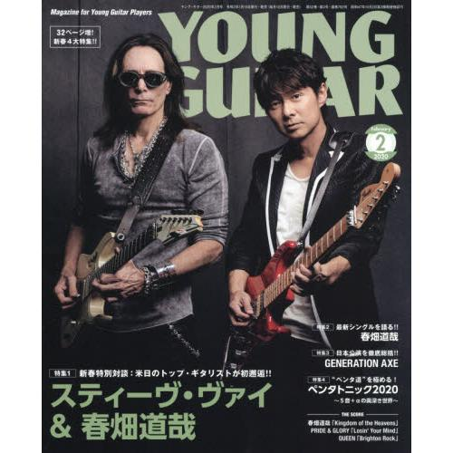 YOUNG GUITAR 2月號2020