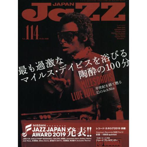JAZZ JAPAN Vol.114 3月號2020