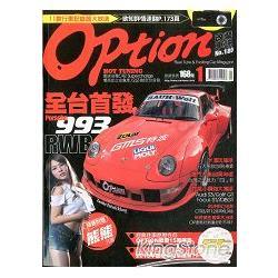 OPTION改裝車訊12月2013第180期
