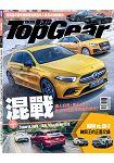 TopGear Taiwan極速誌5月2019第43期