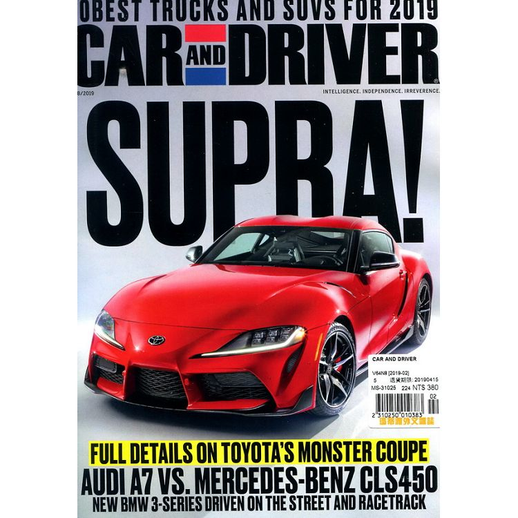 CAR AND DRIVER 2月號_2019